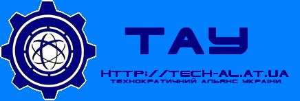 Технократический Альянс Украиныl